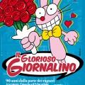 Comicon, Napoli in prima pagina su Topolino