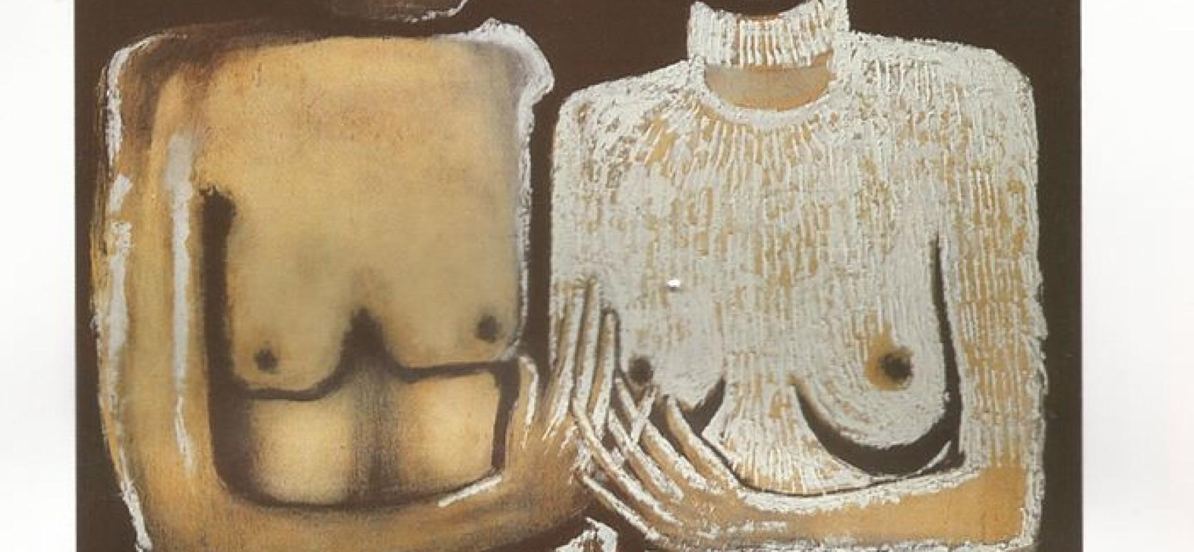 Adamo ed Eva 1994