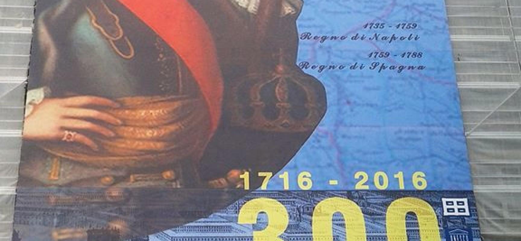Italia dimentica Carlo di Borbone, re di grandi opere, oro di sviluppo
