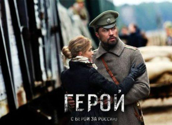 Ischia Film Festival apre con The Heritage of love