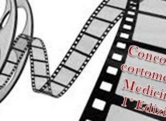 #Cinema, bando per autori di corti