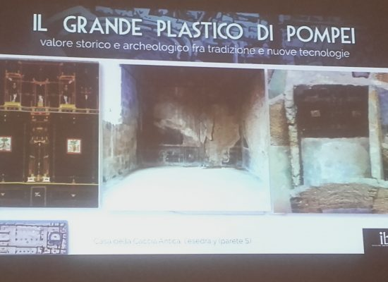 MANN la casa di Pompei virtuale
