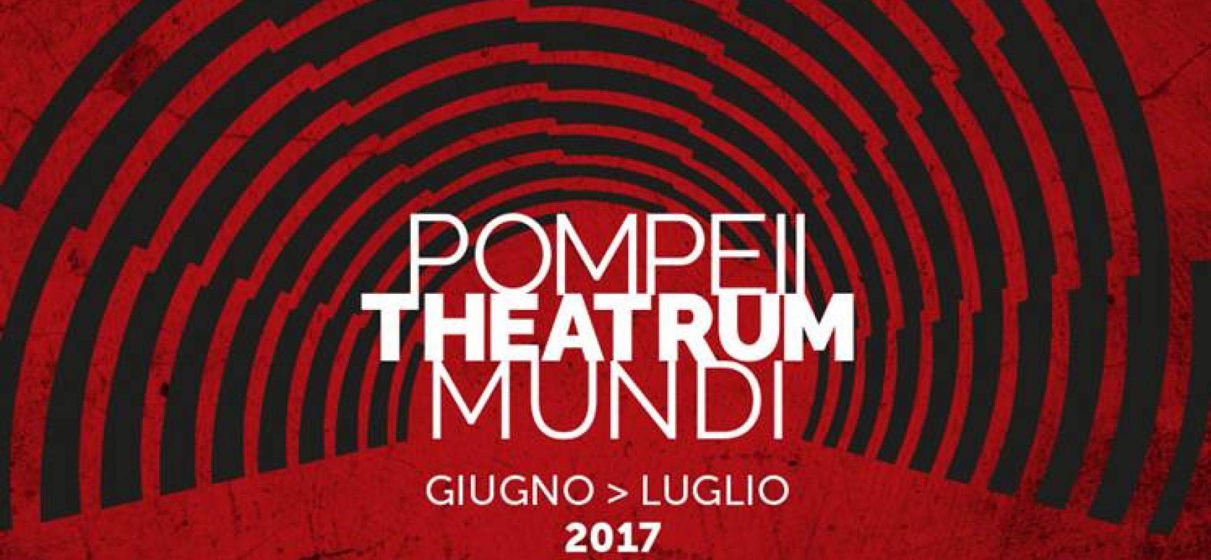 Pompei ritorna il teatro classico